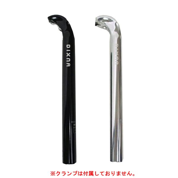 Dixna dizunaakiresushitoposuto(扣子另外出售)