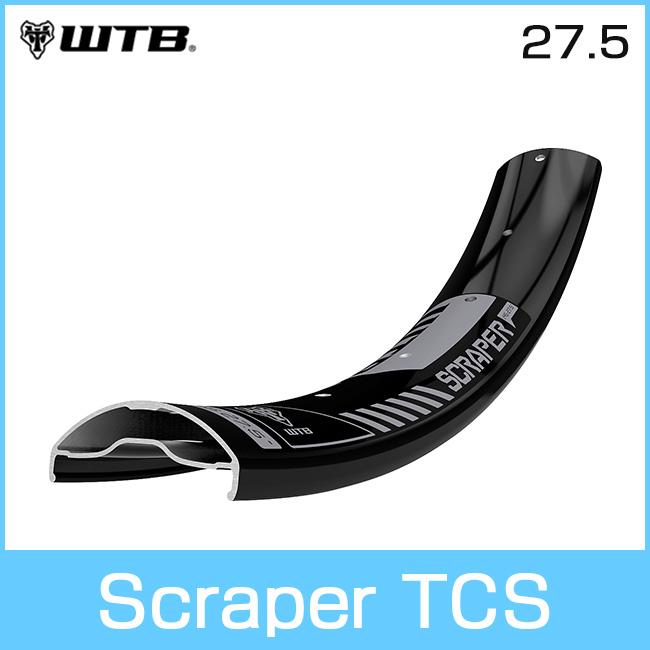 WTB Scraper TCS RIM(スクレイパー) 27.5 リム