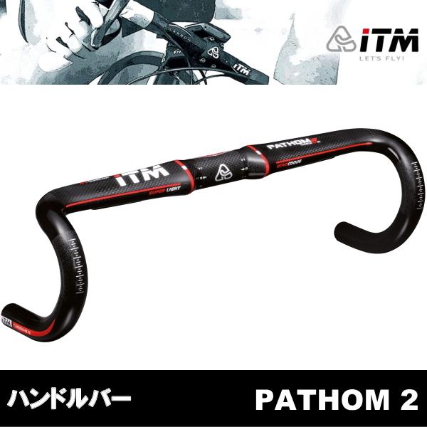 ITM PATHOM2 フルカーボンエアロハンドルバー 400mm 自転車部品 サイクルパーツ ドロップハンドル