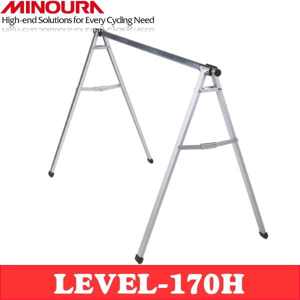 MINOURA ミノウラ LEVEL-170H サドル引っかけ型レーススタンド 自転車 駐輪スタンド