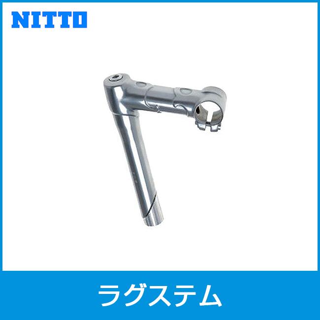NITTO 日東 ラグステム 26.0mmφ ×100mm 自転車部品 サイクルパーツ