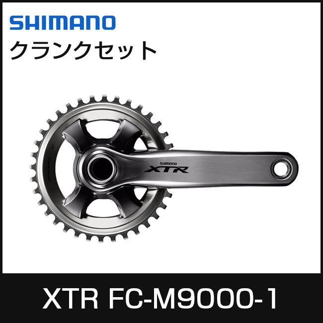 SHIMANO シマノ XTR FC-M9000-1 シングル 175mm クランクセット ※ギア別売 17BB別売 自転車部品 サイクルパーツ