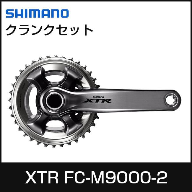 SHIMANO シマノ XTR FC-M9000-2 175mm 38×28T クランクセット ※BB別売 自転車部品 サイクルパーツ