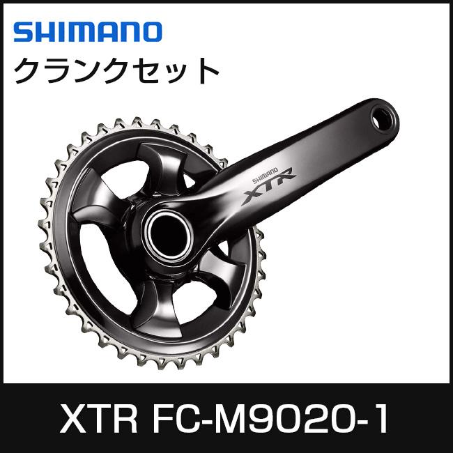 新しいスタイル SHIMANO 自転車部品 シマノ XTR FC-M9020-1 シングル BB別売り 180mm クランクセット シングル ※ギア別売り BB別売り 自転車部品 サイクルパーツ, 大特価!!:4ea59750 --- canoncity.azurewebsites.net