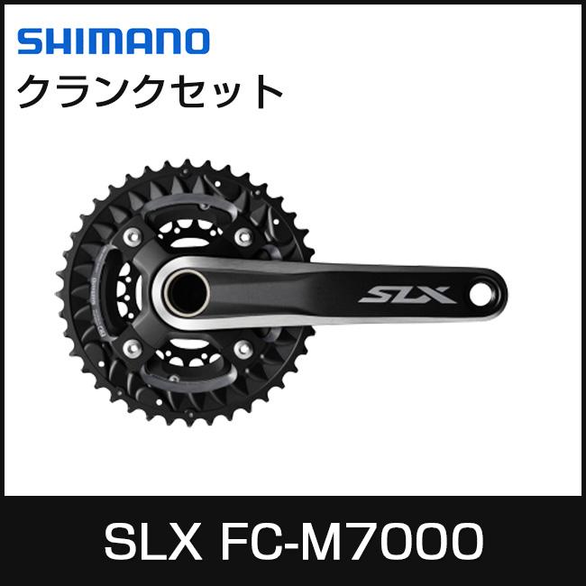 SHIMANO シマノ SLX FC-M7000 170mm 40x30x22T クランクセット 3×10スピード 自転車用品 MTB クロスバイク