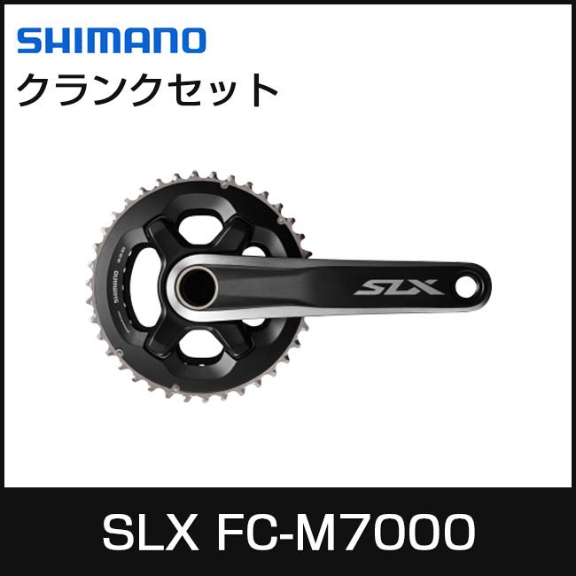SHIMANO シマノ SLX FC-M7000-11-2 170mm 38×28T クランクセット 2×11スピード 自転車部品 サイクルパーツ MTB クロスバイク