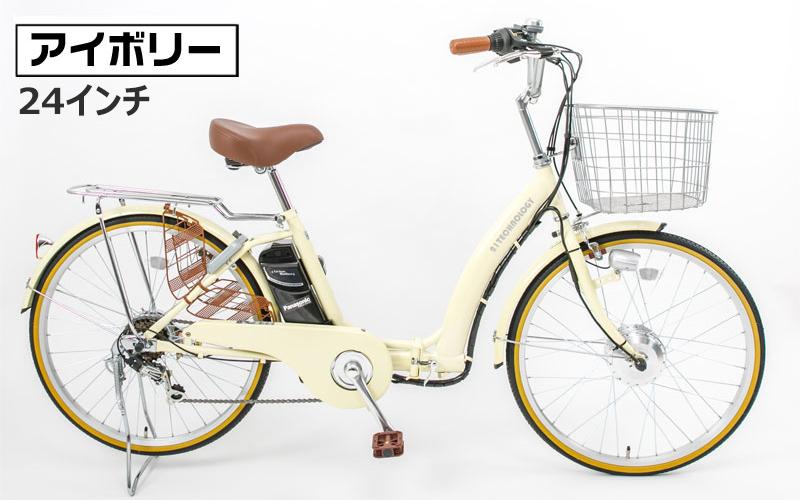 21TECHNOLOGY/21テクノロジー 折りたたみ電動アシスト自転車 DA246 24インチ アイボリー(8938) 自転車本体 【代引不可】