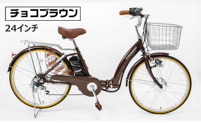 21TECHNOLOGY/21テクノロジー 折りたたみ電動アシスト自転車 DA246 24インチ チョコブラウン(8941) 自転車本体 【代引不可】
