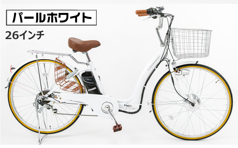 21TECHNOLOGY/21テクノロジー 折りたたみ電動アシスト自転車 DA266 26インチ パールホワイト(8944) 自転車本体 【代引不可】