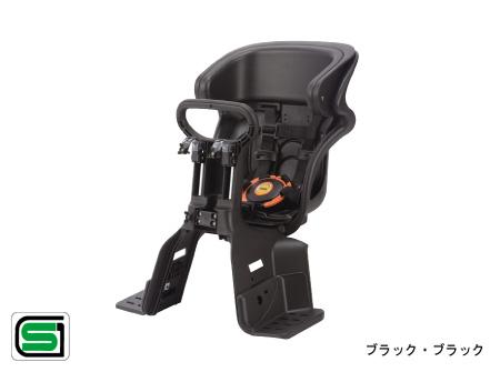 OGK/オージーケー技研 フロントチャイルドシート FBC-011DX3 ブラック/ブラック(63826-O84) 1~4才未満用 自転車前用子供乗せ