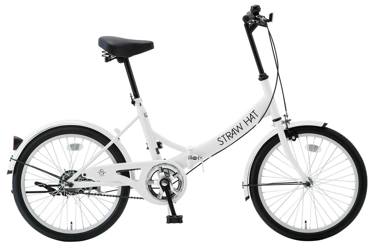 SHIONO/塩野自転車 20FP-W08 STRAW HAT/ストローハット 20インチ スノーホワイト(7820) 折りたたみ自転車 自転車本体