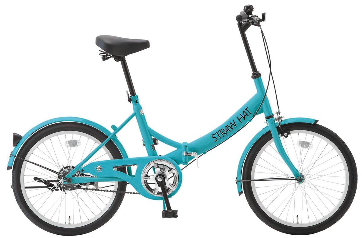 SHIONO/塩野自転車 20FP-B35 STRAW HAT/ストローハット 20インチ ターコイズ(7821) 折りたたみ自転車 自転車本体