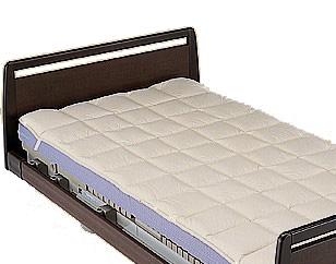 パラマウントベッド製|羊毛ウォッシャブルパッド(電動ベッド用)送料無料