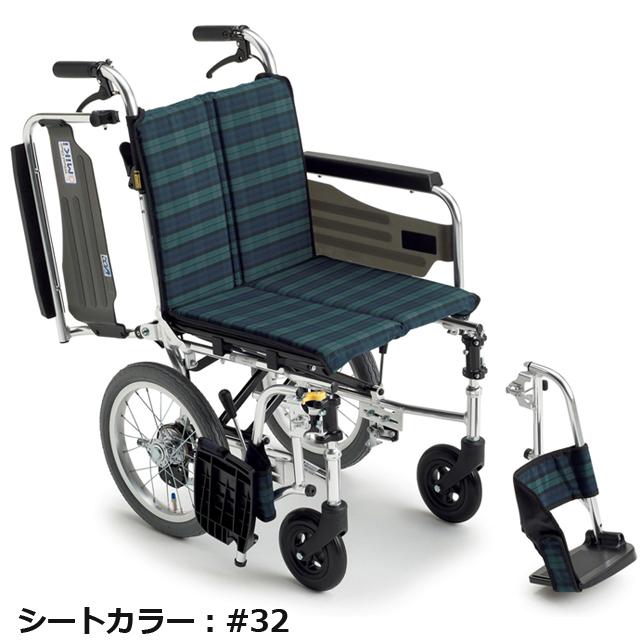 車椅子(車いす)ミキ製 SKT-2(Skit/スキット/skt2)【メーカー正規保証付き/条件付き送料無料】
