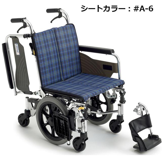 車椅子(車いす)ミキ製 SKT6(Skit/スキット/skt6)【メーカー正規保証付き/条件付き送料無料】