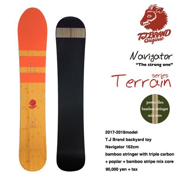 TJBRAND(TJブランド) /TerrainSeries/ NAVIGATOR/ 162cm/SUPERB/2017fw/SNOWBOARD