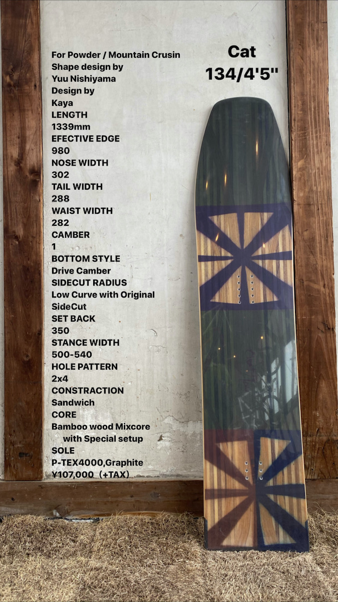 19 20 OUTFLOW CAT 134 SNOWBOARD アウトフロー スノーボード ビッグソウル スノーボ―ド フリーライド パウダー 本州送料無料