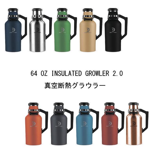 DrinkTanks/ドリンクタンクス/64 oz (1.9L) Growler2.0/ G-2.0-64-COP/Copper/Cove/Crimson/Dune/Fern/Moab/Obsidian/Slate/Stainless/Storm