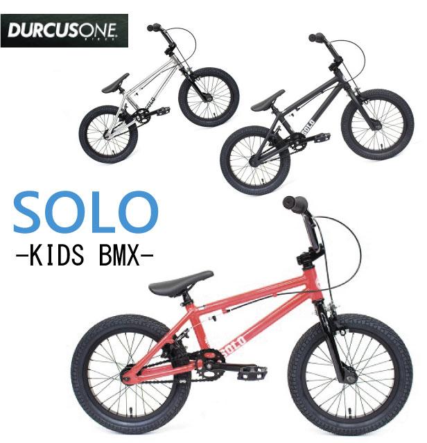 KIDS BMX 16inch SOLO(DURCUS ONE/ダーカス ワン)/mad黒/赤/polish/BIKES/BMX/KIDS BMX
