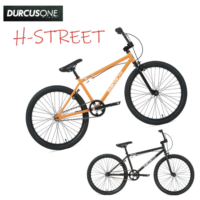 ご予約6/4以降発売 24inch BMX H-STREET(DURCUS ON/ダーカスワン/mattblack/orange/BIKES/BMX/H-STREET
