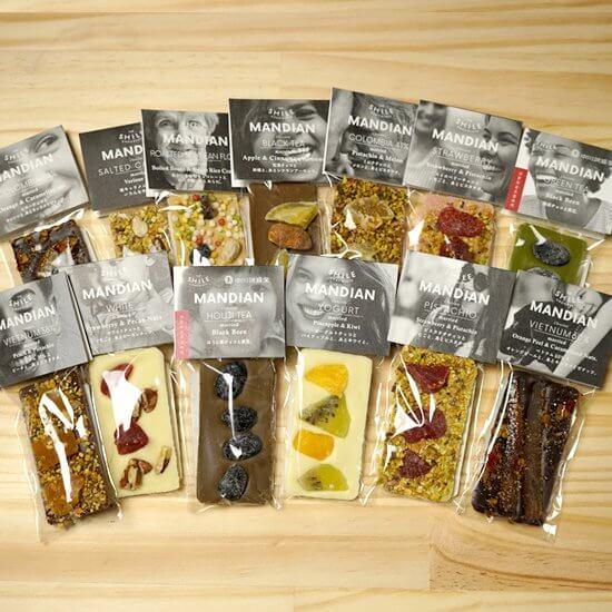 チョコレートセット マンディアン 手数料無料 13種セット ギフトにおすすめ 13種 値下げ プレゼント 手土産 お礼 滋賀県のお店 食品 お誕生日