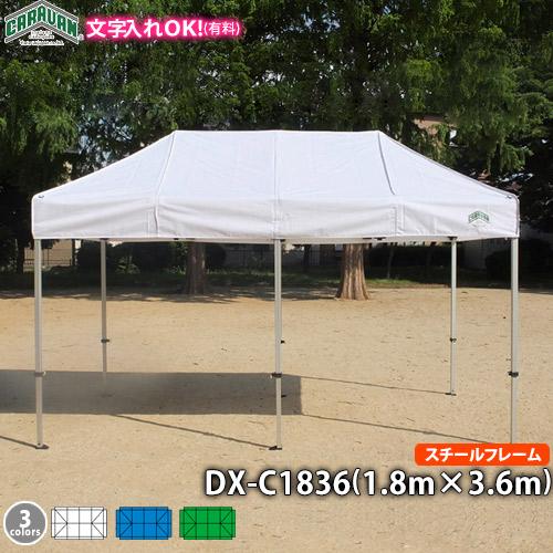 簡単キャラバンワンタッチテントDX-C1836スチールフレーム(1.8m×3.6mサイズ)イベントテント 簡単, ORIGINAL PRINT CloveR:31c42cc6 --- officewill.xsrv.jp