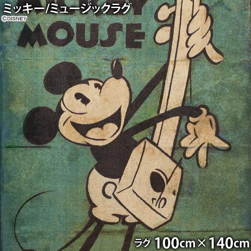 ミッキーマウスラグ ミュージックラグ(100cm×140cm)防ダニ 耐熱 低ホルムアルデヒド