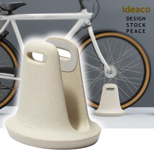 【ideaco ブンチン bike stand buntin:全2色】【宅配】 イデアコ ホールド 固定 ハンドル エコ インテリア 自転車 バイク スタンド 持ち運び ハンドル付 おしゃれ