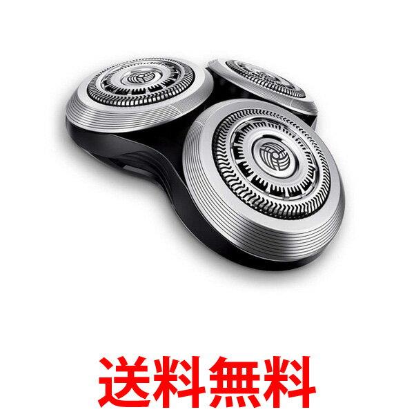 S5214/06 [S521506] シルバー・ブラックウェット&ドライ電気シェーバー [series5000/5000シリーズ] 【送料無料】 [PHILIPS/フィリップス] ツイストレッド/