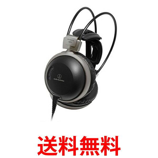 audio-technica ATH-D900USB オーディオテクニカ アンプ内蔵ダイナミック密閉型ヘッドホン 送料無料 【SL01234】