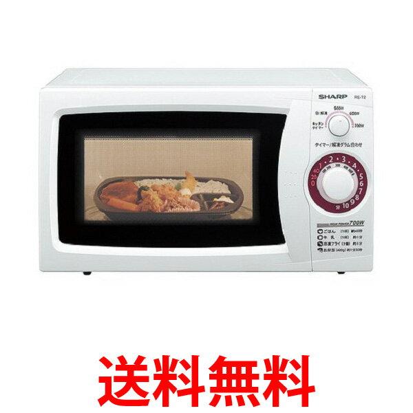 シャープ 電子レンジ 60Hz 西日本地域専用 ホワイト RE-T2W-6 RE-T2-W6 送料無料 【SL05003】