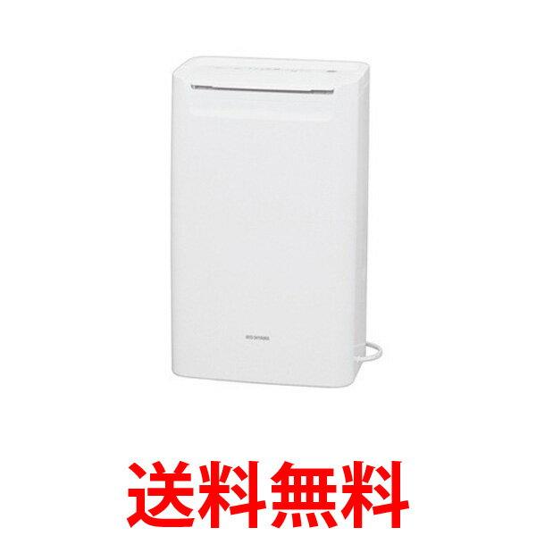 アイリスオーヤマ 衣類乾燥除湿機 コンプレッサー式 除湿量 5.5L DCE-6515 送料無料 【SG06295】