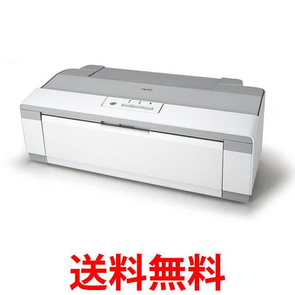 PIXUS PRO-100S 【送料無料】 CANON [無線LAN/有線LAN/USB2.0] /[PIXUSPRO100S/] A3カラーインクジェットプリンター キヤノン