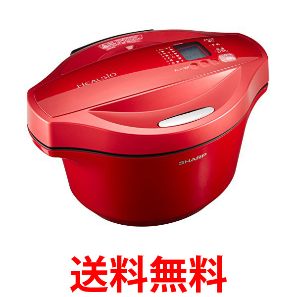 シャープ(SHARP) ヘルシオ(HEALSIO) ホットクック KN-HT24B-R 水なし自動調理鍋 2.4L 大容量タイプ レッド 送料無料 【SK09028】
