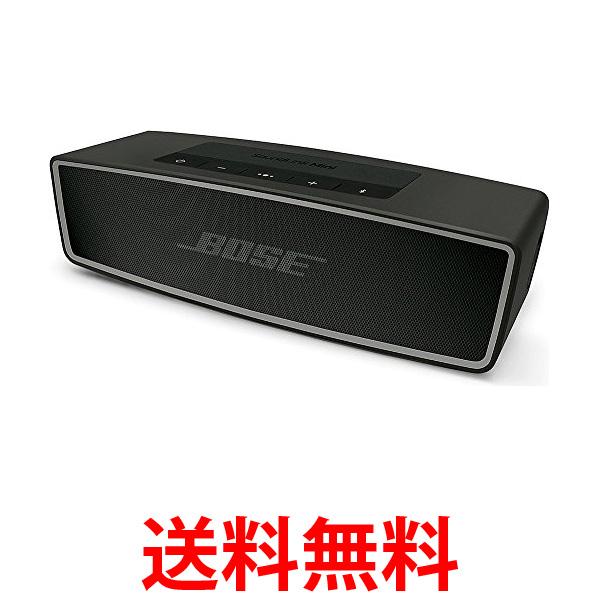 Bose SoundLink Mini Bluetooth speaker II ポータブルワイヤレススピーカー カーボン 送料無料 【SG09036】