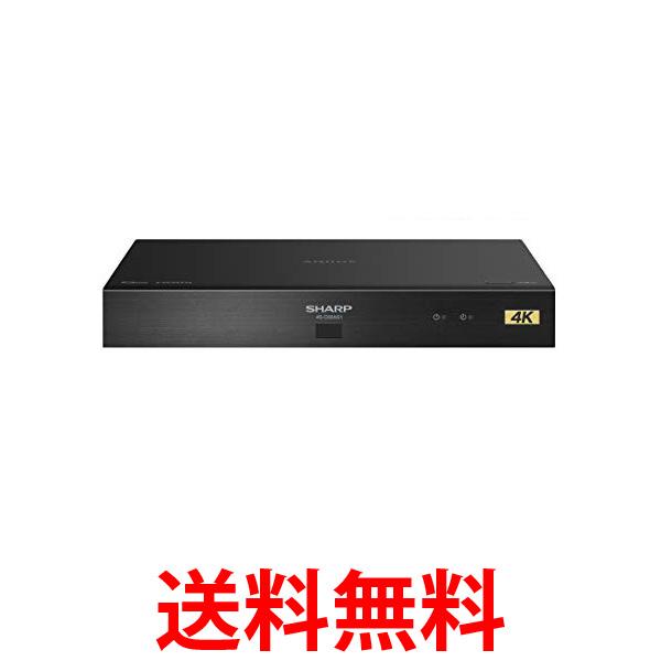 シャープ(SHARP) 4Kチューナー 新4K衛星放送対応 4S-C00AS1 送料無料 【SG00291】