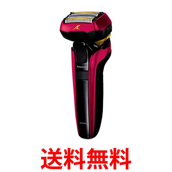 パナソニック(PANASONIC) ラムダッシュ メンズシェーバー 5枚刃 赤 ES-LV5D-R 送料無料 【SG00497】