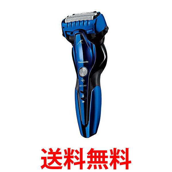 パナソニック(PANASONIC) ラムダッシュ メンズシェーバー 3枚刃 お風呂剃り可 青 ES-ST8Q-A 送料無料 【SG00850】