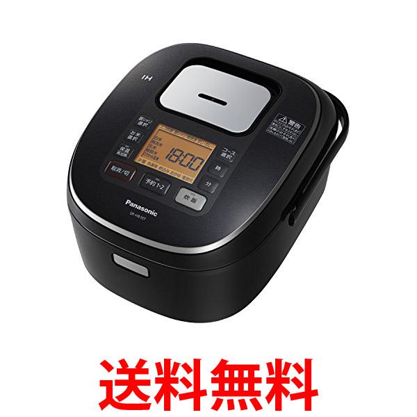 パナソニック SR-HB107-K 5.5合 炊飯器 IH式 ブラック SRHB107K Panasonic 送料無料 【SG09039】
