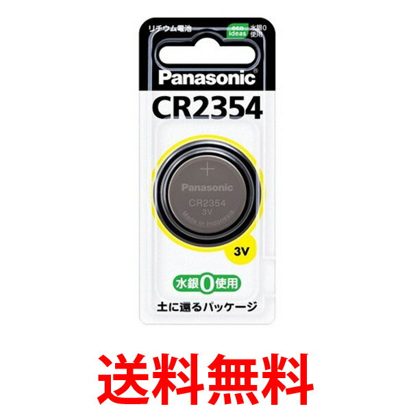 ショップ オブ ザ イヤー2019 総合賞受賞店 選択 Panasonic 卸売り CR2354P パナソニック 送料無料 ボタン電池 3V 純正品 SJ00395 リチウム電池 コイン型 コイン形