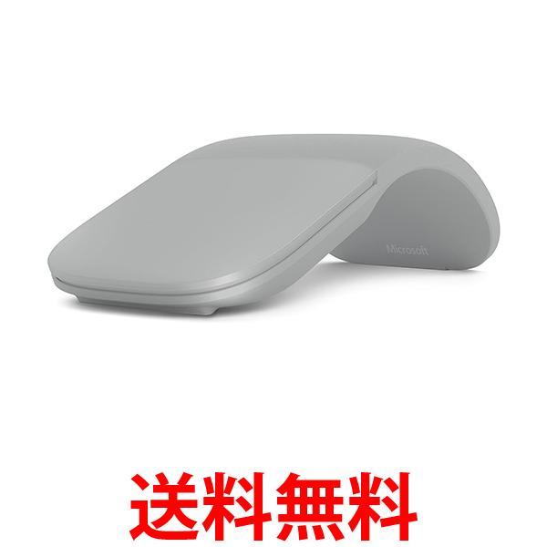 ディスカウント ショップ オブ ザ イヤー2019 総合賞受賞店 3 980円以上購入で送料無料 マイクロソフト グレー SK01010 CZV-00007 Surface Mouse マウス 送料無料 Arc 安い