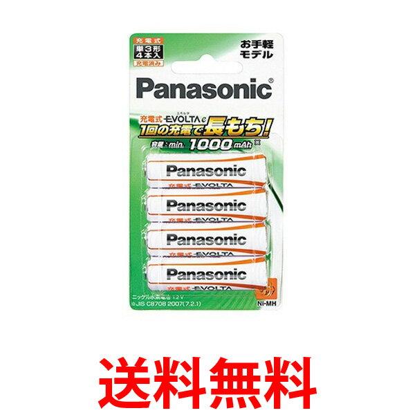 ショップ オブ ザ イヤー2019 総合賞受賞店 Panasonic BK-3LLB 至上 卸売り 4B パナソニック BK-3LLB4B 充電式EVOLTA 単3形充電池 お手軽モデル 4本パック SJ01134 送料無料 単三電池