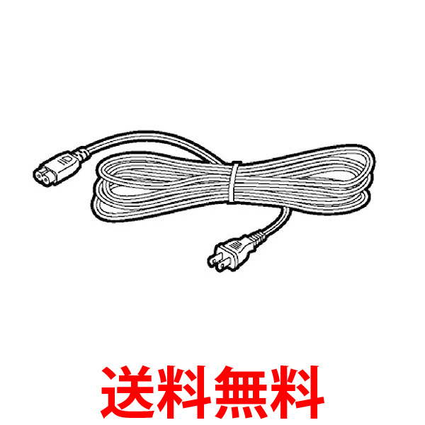 Panasonic EHSA60H2058 EHSA60H2057後継品 パナソニック 電源コード スチーマー ナノケア用 送料無料 【SK04818】
