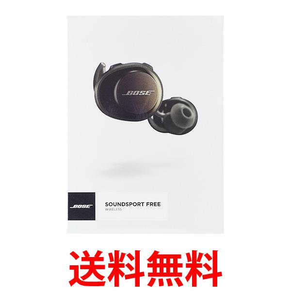 Bose SoundSport Free wireless headphones 完全ワイヤレスイヤホン トリプルブラック 送料無料 【SG08405】