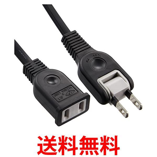 お買い物マラソン 9月19日 土 20:00~9月24日 金 送料無料 01:59まで ポイント最大24.5倍 バッファロー 購買 LUA3-U2-ATX BUFFALO 100M 10 USB2.0 Switch動作確認済み機器 有線LANアダプター SK12723 Nintendo