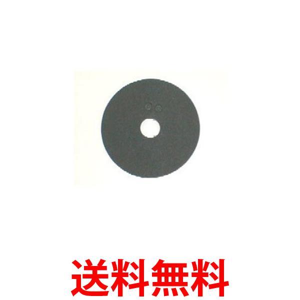 時間指定不可 お買い物マラソン 9月19日 土 20:00~9月24日 金 01:59まで ポイント最大24.5倍 2個セット 015 送料無料 HITACHI 衣類乾燥機 日立 買い物 SK21532 DE-N3F ブラックフィルター