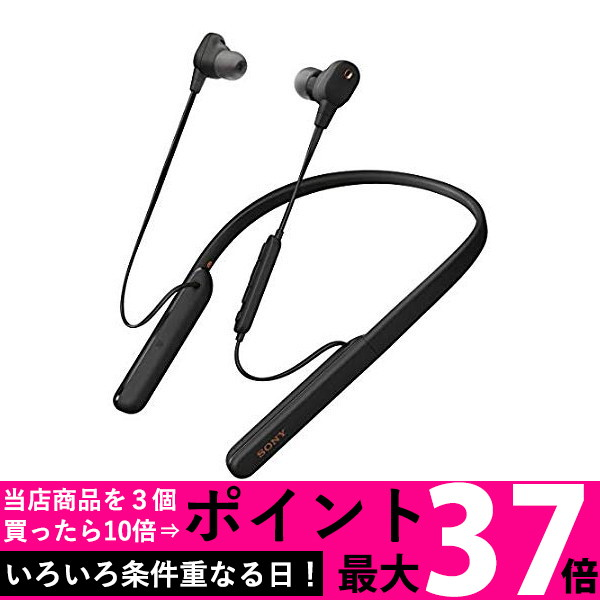 SONY ブルートゥースイヤホン WI-1000XM2(B) 【SS4548736099357】