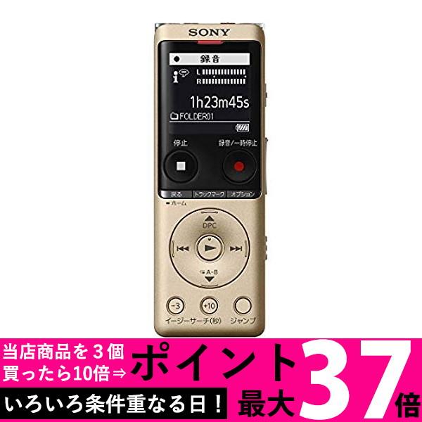 SONY ステレオICレコーダー ICD-UX570F(N) 【SS4548736103344】