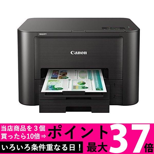 Canon ビジネスインクジェットプリンター MAXIFY IB4130 【SS4549292052435】