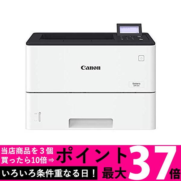 Canon モノクロレーザービームプリンター LBP322I 【SS4549292133820】